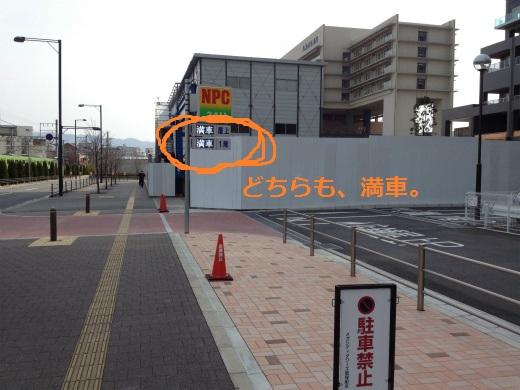 025_20120629120511.jpg