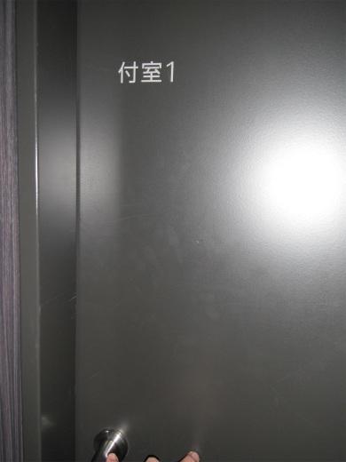 uvフロアコーティング メガ2、八尾、柏原、東大阪、松原