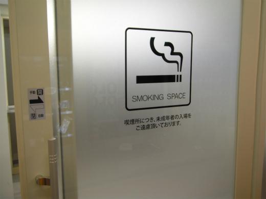 UVコーティング 喫煙、タバコ、大阪、関西、ビル