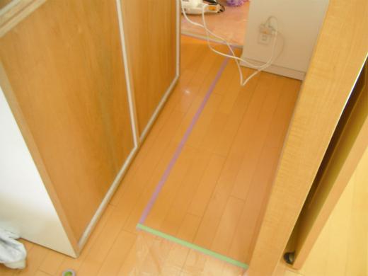 UVフロアコーティング 床 メンテナンス
